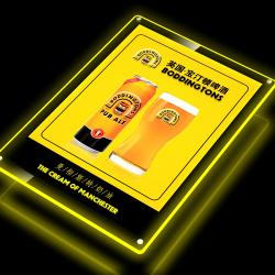 Boddingtons Illuminated sign